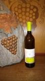 2018 Ortega PUR Qualitätswein trocken spontan vergoren 12.5 Vol% Alk